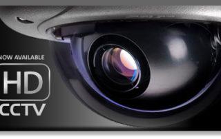 CCTV Smart Systems