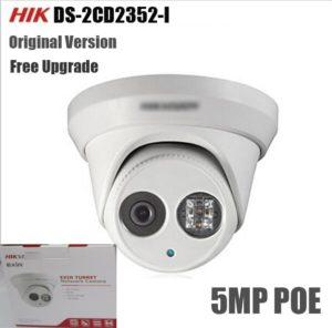 get 5mp CCTV Cameras