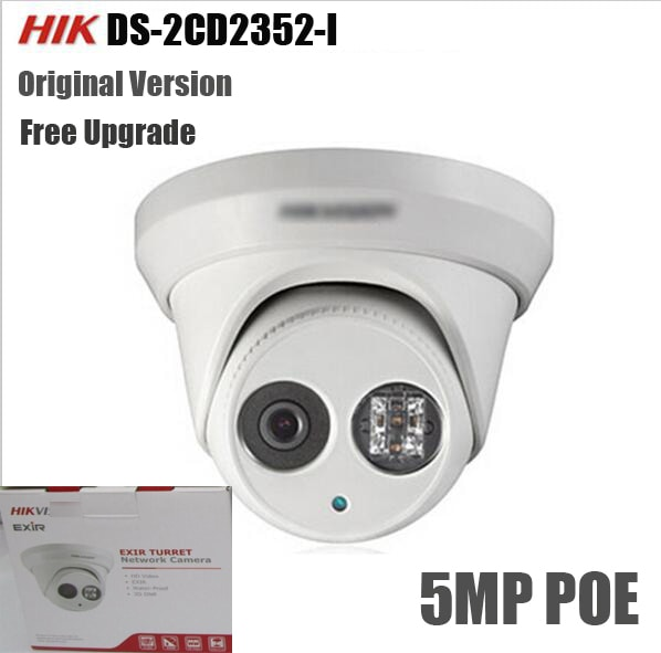 Why you should get 5mp cctv cameras cctv installers Should i get a security system