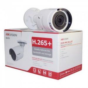 4K 8MP Hikvision CCTV Cameras
