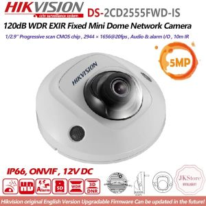 5 MP EXIR Fixed Mini Dome Network Camera